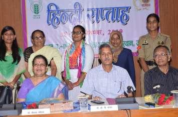 विश्व के 140 विश्वविद्यालयों में पढ़ाई जाती है हिंदी