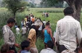 तीन दिन से लापता महिला का शव बिना मुंडेर कुएं में मिला