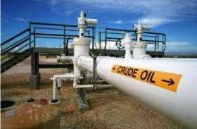 कच्चे तेल के दाम में आ सकती है बड़ी गिरावट
