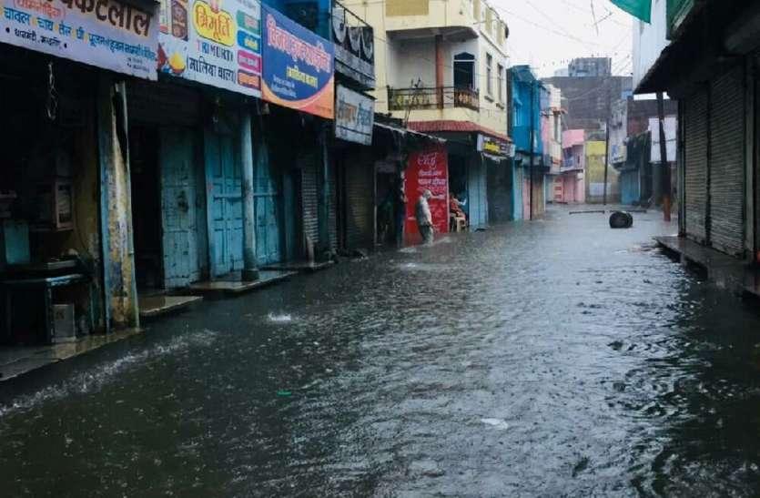 बारिश का कहर मंदसौर में कई गांव करवा रहे खाली