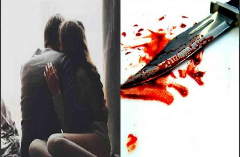 Lover Murder Case: फिर उस रात कुछ ऐसा हुआ कि...