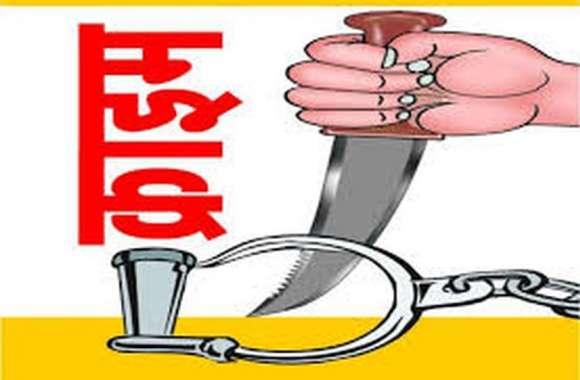 महिला की हत्या कर शव रोड़ी में दबाने का एक और आरोपी गिरफ्तार
