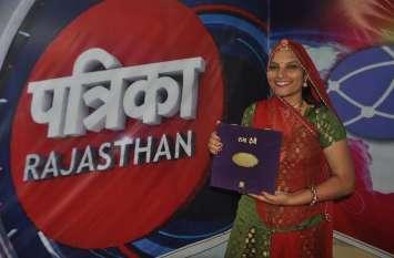 रूमा से बोले अमिताभ-मैने भी देखा है बाड़मेर-जैसलमेर...देखिये रूमा देवी का पूरा इंटरव्यू
