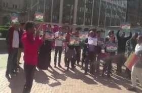 इंग्लैंड में 370 हटाने के समर्थन में सड़कों पर उतरे लोग, भारत विरोधी प्रचार के खिलाफ किया प्रदर्शन