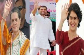 दंतेवाड़ा के दंगल में कांग्रेस ने जारी की अपने स्टार प्रचारकों की लिस्ट, राहुल, सोनिया सहित, क्रिकेटर व बॉलीवुड अभिनेता भी है शामिल, देखें लिस्ट