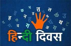 ...तो ऐसे थम सकता है दक्षिण में हिंदी का विरोध