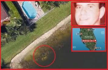22 साल पहले लापता हुए शख्स की डेड बॉडी मिली, पुलिस ने कहा- गूगल अर्थ का है कमाल