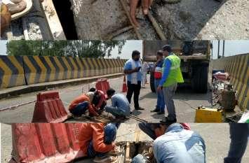 Video - राष्ट्रीय राजमार्ग पर स्थित आरओबी बुरी तरह क्षतिग्रस्त