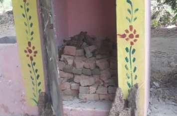 अंबिका प्रसाद को नहीं मिला शौचालय