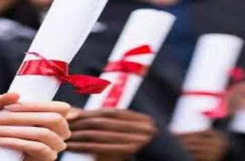 फर्जी डिग्री लगाकर नौकरी करने वालों पर आया बड़ा संकट, तीन निकाले गये तेजी से हो रही जांच