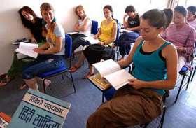 हिन्दी दिवसः अहिन्दी भाषियों के लिए हिन्दी में रोजगार का द्वार है केन्द्रीय हिन्दी संस्थान