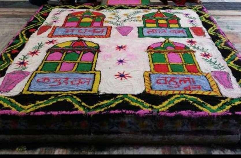 यहां मदना के अंगना में साकार होती हैं भगवान कृष्ण की लीला स्थलियां