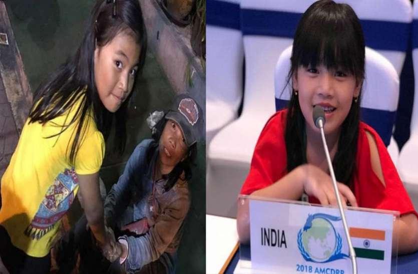 भूकंप बाढ़ से हो रही मौतो को देख 7 वर्ष की बच्ची नें जलवायु परिवर्तन को ले कर उठाया ये कदम