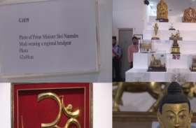 पीएम मोदी को मिले तोहफों की नीलामी शुरू, देखें वीडियो