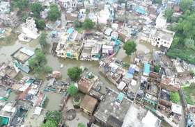 बाढ़ पीड़ितों की मदद को आगे आए लोग , लोकसभा अध्यक्ष ने भी की स्थिति की समीक्षा