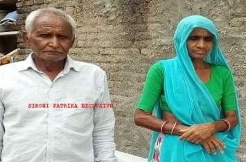 मकान बेचकर बुढ़ापे के लिए सोसायटी में जमा करवाए 10 लाख रुपए