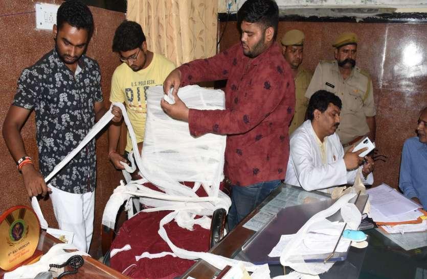 बीकानेर : पीबीएम अस्पताल में तीन घंटे हंगामा, अधीक्षक की कुर्सी पर बांधी पट्टी