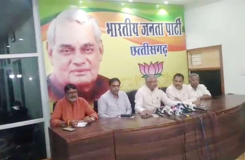 Video: दंतेवाड़ा उपचुनाव को प्रभावित करने के लिए कांग्रेस बना रही है पूर्व मुख्यमंत्री के खिलाफ माहौल - भाजपा
