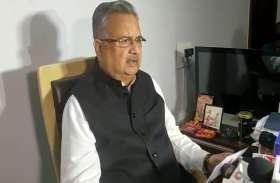 नान घोटाले के आरोप पर पूर्व CM ने किया पलटवार, कहा- दंतेवाड़ा उपचुनाव के लिए सरकार बना रही माहौल