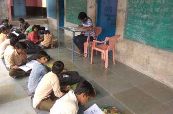 गुणवत्ता का ढकोसला, नहीं मिल रही शिक्षा