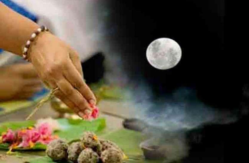 पितृ मोक्ष अमावस्या पर बन रहा बेहद शुभ संयोग, श्राद्ध का मिलेगा पूरा फल