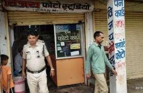 सीधी शहर में फिर शुरू हुआ चोरो का आतंक