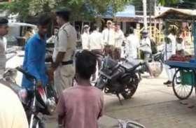 देशी कट्टा व एक जिंदा कारतूत के साथ दो छात्र गिरफ्तार
