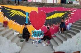 I Love Seppa: अपने कस्बे से था प्यार, बना दिया पर्यटकों के लिए उपहार