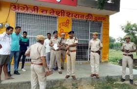 सेल्समैन को बंधक बनाकर शराब लूटना पुलिस के गले कम उतरी, जयपुर ग्रामीण एसपी भी पहुंचे