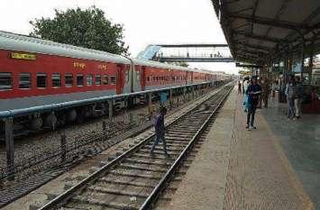 परिवार की डांट के बाद ट्रेन में बैठकर पंजाब से बालिका व सादुलशहर से एक बालक पहुंचा स्टेशन