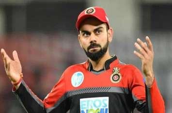 Video : विराट कोहली ने दिए संकेत, टी-20 विश्व कप के मद्देनजर तैयार कर रहे हैं संयोजन