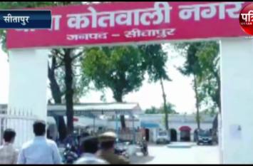 पुलिस सुरक्षा में घर के अंदर लाखों की चोरी की वारदात, पुलिस के उड़े होश, देखें वीडियो