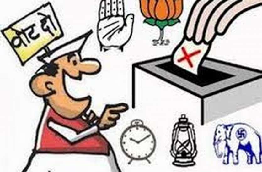 1 जनवरी को आप 18 वर्ष के तो निकाय चुनाव में डाल सकेंगे वोट