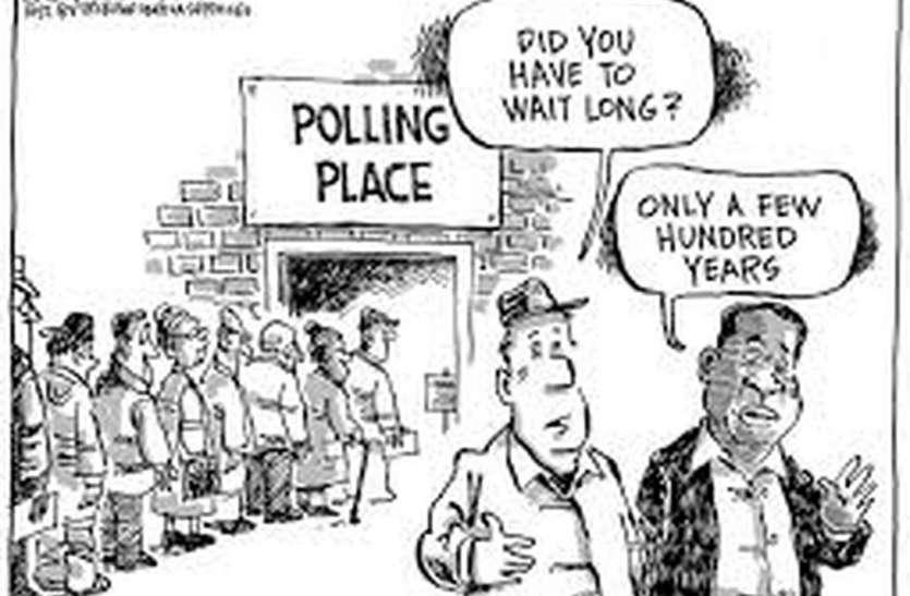 मतदाता खुद ऑनलाइन पोर्टल पर जाकर अपना नाम दर्ज करवा सकेगा