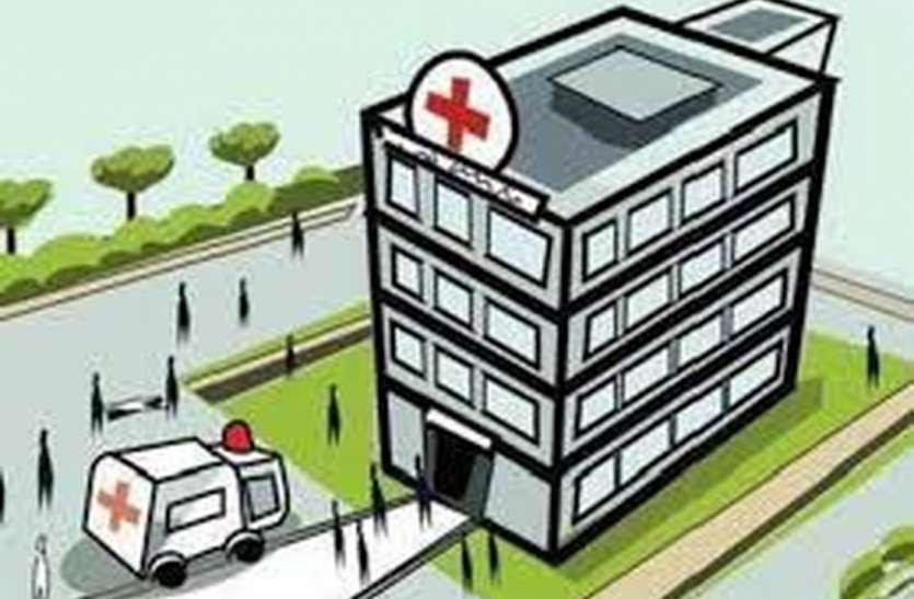 सरकारी स्वास्थ्य केन्द्रों के पीपीपी मोड की राह अब होने लगी 'पथरीली '