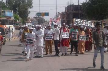 रैली से दिया पॉलीथिन मुक्त फलोदी का संदेश