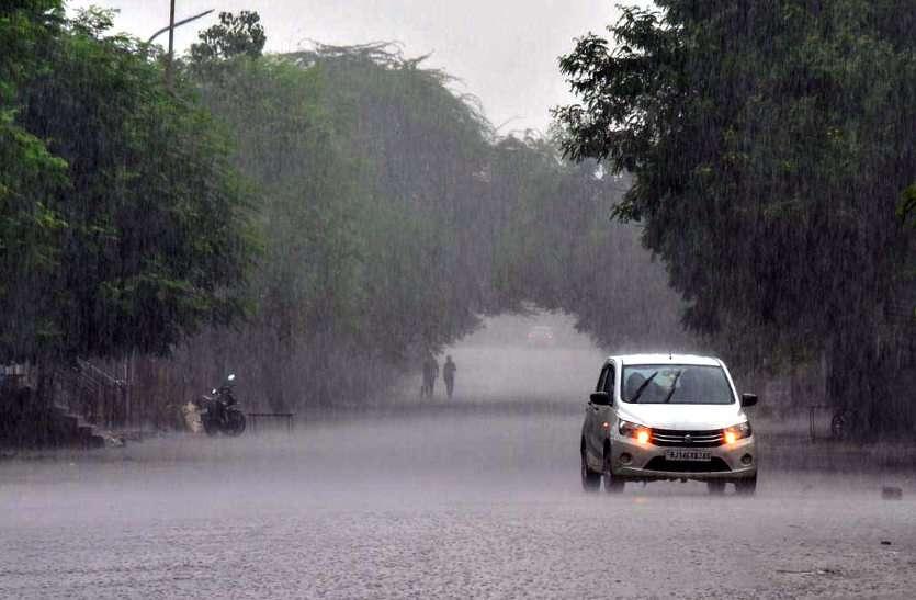 छुट्टी के दिन जयपुर में जमकर बरसात, छह साल बाद शहर में बरसा इतना पानी
