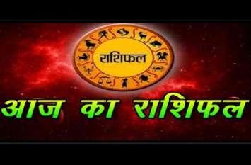 Aaj ka Rashifal 16 September: आज संभलकर रहें मिथुन, कन्या और मकर राशि वाले लोग