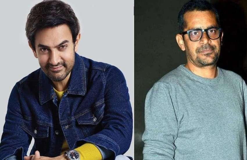 Aamir Khans Mogul