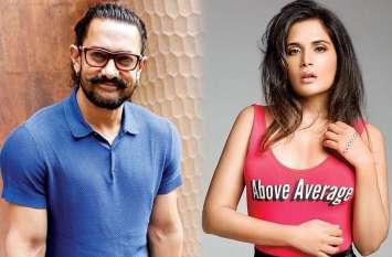 आमिर खान ने 'मोगुल' के लिए सुभाष के सामने रखी थी ऐसी शर्त, अब ऋचा चड्ढा के साथ करेंगे फिल्म