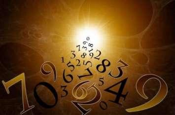 Aaj Ka Ank Jyotish: मूलांक 6 वाले जातक शनिदेव का सरसों तेल से अभिषेक करें, दिन अनुकूल