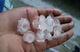 Heavy Rain : अजमेर में फिर बदला मौसम, कई क्षेत्रों में ओलावृष्टि व तेज बरसात