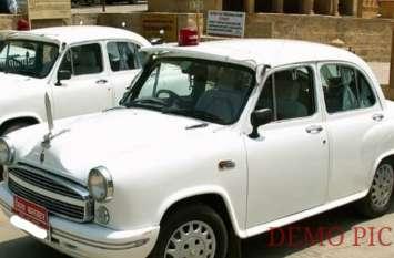 भाजपा विधायक की मंत्रियों को सलाह सरकारी गाड़ी का कम से कम करें इस्तेमाल