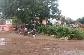 निजी स्कूल में फंसे 350 बच्चे, मार्ग बंद होने से नहीं पहुंच पाए घर