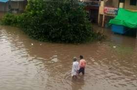 कहां नदी के उफनने से हो गए बाढ़ के हालात