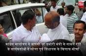 banswara : प्रभारी मंत्री के सामने कांग्रेस कार्यकर्ताओं ने खोला गढ़ी की पूर्व विधायक के खिलाफ मोर्चा