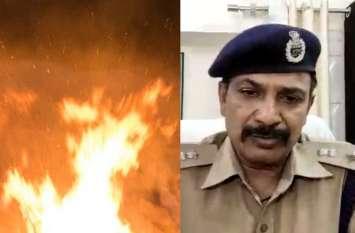 यूपी में दलित युवक की जिंदा जलाकर बेरहमी से हत्या, सदमे से मां की भी हो गई मौत, पुलिस में हड़कंप