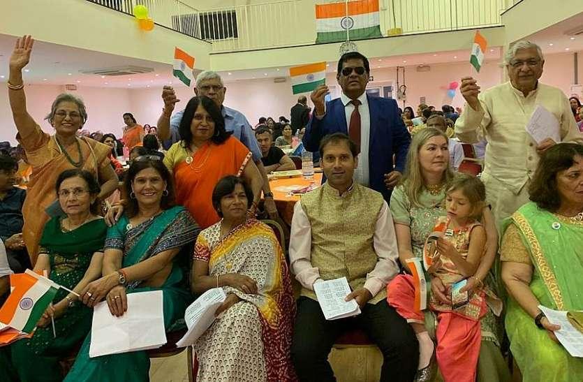देश में ही नहीं लंदन में भी मना रहे हैं प्रधानमंत्री नरेंद्र मोदी का जन्मदिन