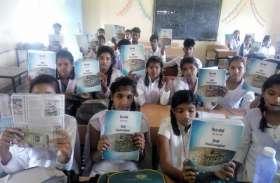 आधे से ज्यादा छात्र-छात्राएं नहीं पढ़ पाए हिंदी, अंग्रेजी का स्तर भी सबसे खराब!