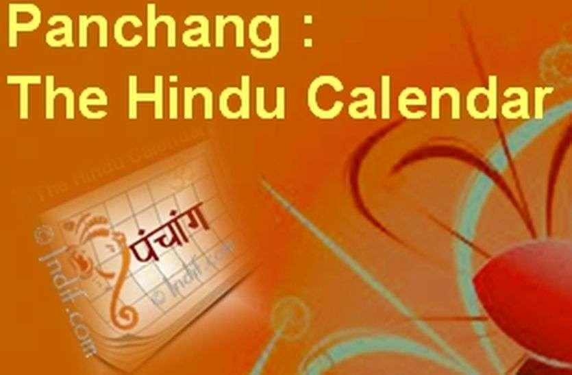 समाप्त हो गए तिथि के विवाद, अब इस तरह तैयार होंगे हिंदू पंचाग